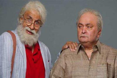 Amitabh Bachchan, Rishi Kapoor
