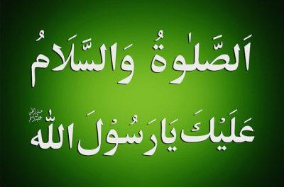 Durood Shareef ki Fazilat