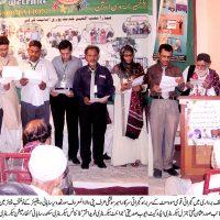Half Bardari- Sayani Welfare