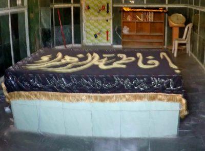 Hazrat Qanbar r.a