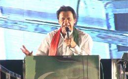 چھوٹا سا ٹولہ عوام کو غریب کر کے منی لانڈرنگ کر رہا ہے: عمران خان
