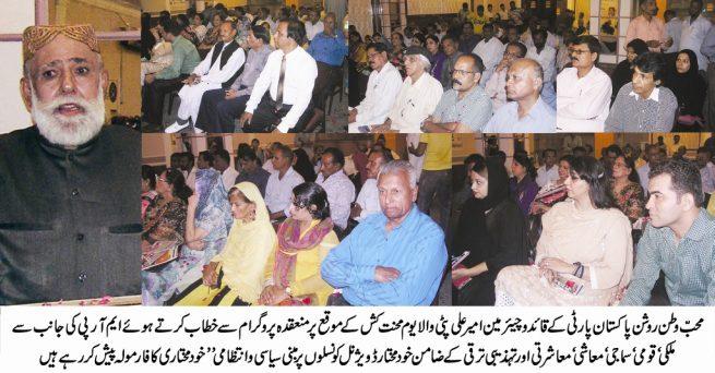 MRP Seminar on Labour Day