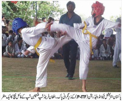 Pakistan-ITF