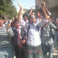Students Organization