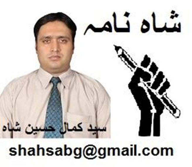 Syed Kamal Hussain