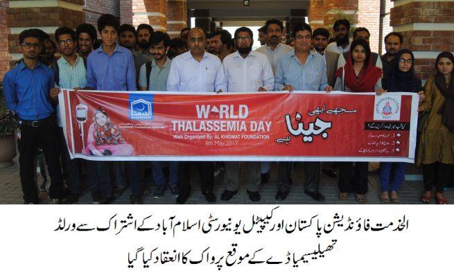 World Thalassemia Day-Workshop & Walk