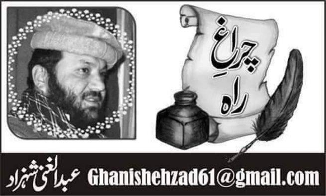 Abdul Ghani Shahzad