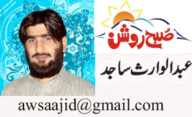 Abdulwaris Sajid