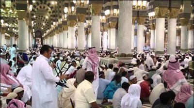 Eid Prayer in Masjid Nabi