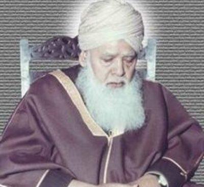Ghazali-e-Zamaaan Hazrat Allama Ahmad Saeed Kazmi