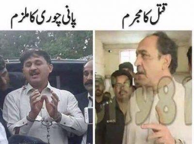Jamshed Dasti and Achakzai