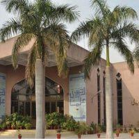 Judicial Academy