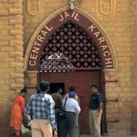 Karachi Central Jail