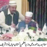 Khawaja Muhammad Islam