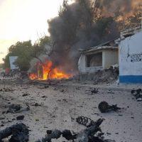 Mogadishu Suicide Attack