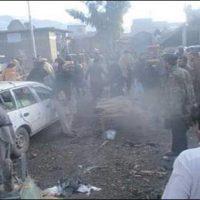 Parachinar Blast