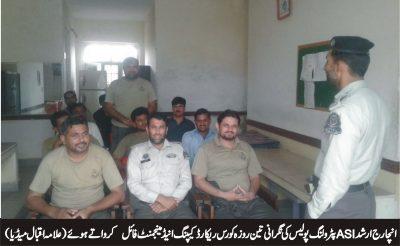 Punjab Petrol Police
