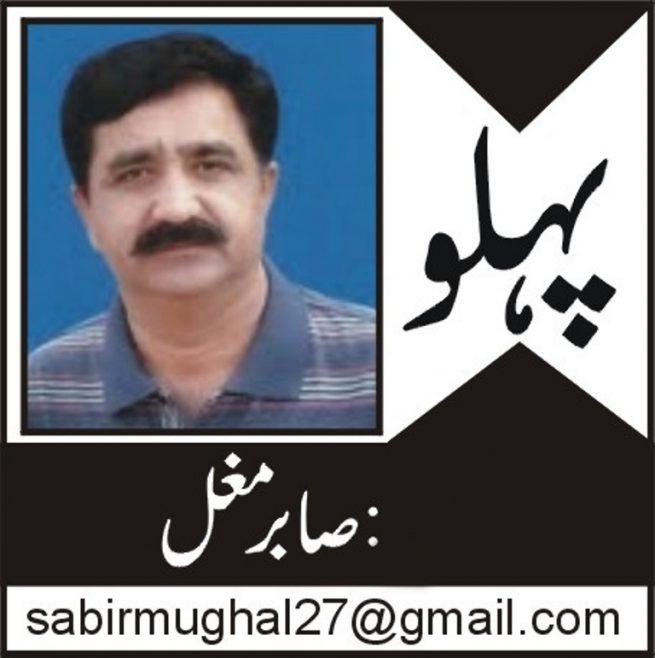 Sabir Mughal