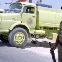 Saudi Arabia - Terrorist Attacks
