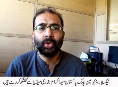 Syed Ikram Bukhari