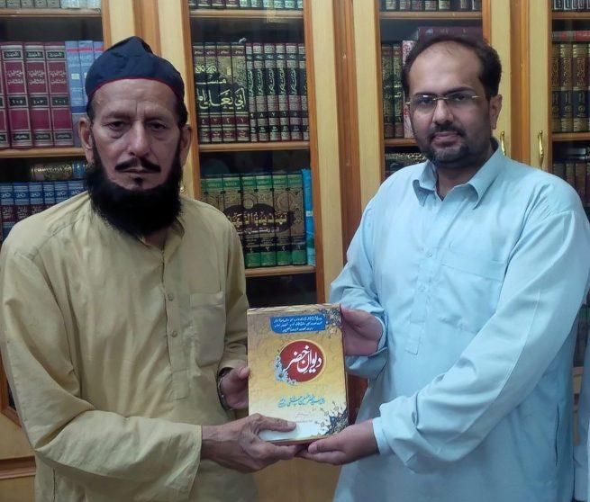 2 Pir Khizr Chishti presenting Deewan to Dr. Ali Abbas Shah