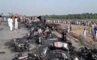 Bahawalpur Oil Tanker Tragedy