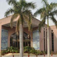 Federal Judicial Academy