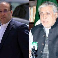 Hasan Nawaz Sharif and Ishaq Dar