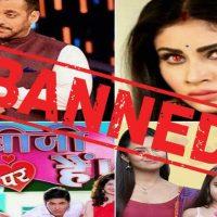 Indian Channels Banned In Pakistan