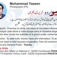 Muhammad Yaseen Photographe
