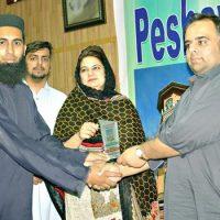 Peshawar Awards 2017