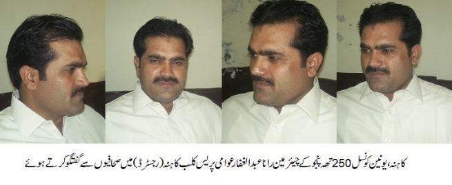 Rana Abdul Ghafar