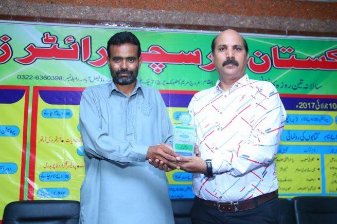 Sahil Munir Receiving Adbi Award 2017