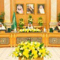 Saudi Cabinet Meeting
