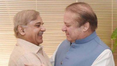 Shahbaz Sharif and Nawaz Sharif