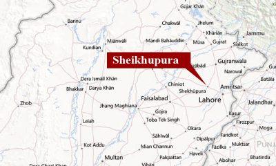 Sheikhupura