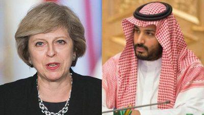 Theresa May-Mohammad bin Salman bin Abdulaziz