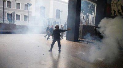 Venezuela - National Assembly Attack