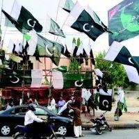 14th August Azadi Celeberation