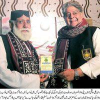 Award Nawab Jahangir Khanji