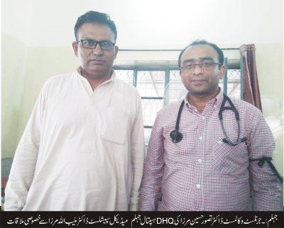 Dr. Munibullah Mirza