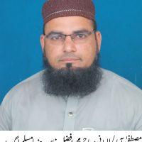 Haji Afzal Khan
