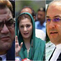 Hussain Nawaz, Hassan Nawaz, Maryam Nawaz