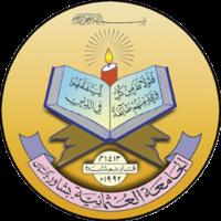 Jamia Usmania Peshawar