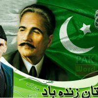 Jashan E Azadi