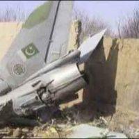 Mianwali Plane Crash