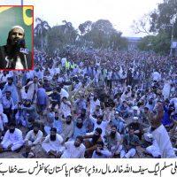 Milli Muslim League Conference