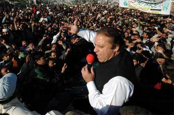 مشن جی ٹی روڈ ! نواز شریف آج صبح  پنجاب ہاؤس سے لاہور روانہ ہوں گے