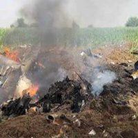 Pakistan Air Force - Plane Crash