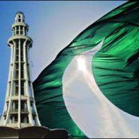 Pakistan Resolution